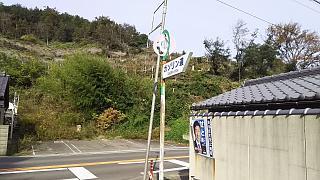 20151122ガソリン道(その2)
