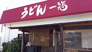 20160502一福(その5)