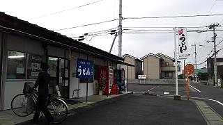 20151123おおしまうどん(その8)