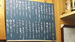 20160502まつ本(その24)