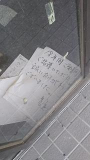 20160504あたりや跡地(その2)