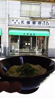 20160504松下製麺所(その4)