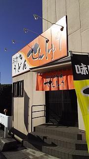 20151206せんしゅう(その6)