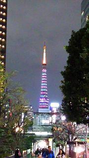 20151212東京タワー(その2)