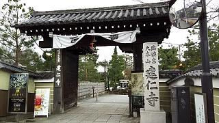 20151227安井金毘羅宮(その6)