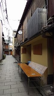 20151227祇園(その4)