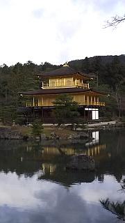 20151227金閣寺(その6)