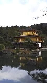 20151227金閣寺(その8)
