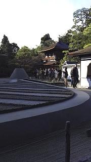 20151228銀閣寺(その14)