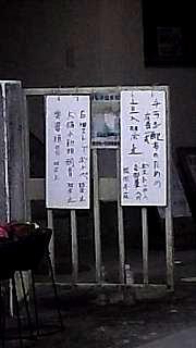 20151228銀閣寺(その46)