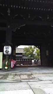 20151228東寺(その1)