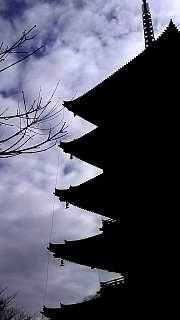 20151228東寺(その18)
