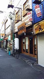 20151229朝の道頓堀界隈(その14)