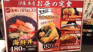 20151229汐屋(その8)