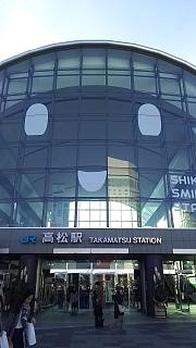20151229高松(その2)