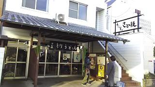 20151230さか枝(その5)