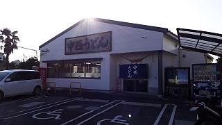 20151231中西(その1)