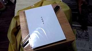 20160101二蝶(その3)