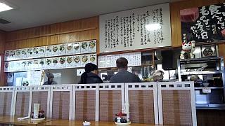 20160103しんせいうどん(その8)
