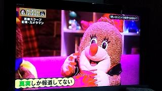 20160103人形劇(その3)