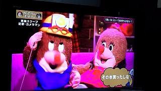 20160103人形劇(その4)