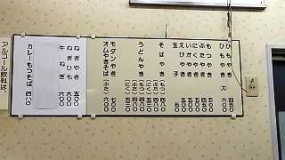 20160104みぞぶち(その1)