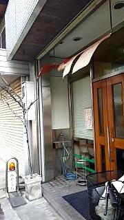 20160104みぞぶち(その8)