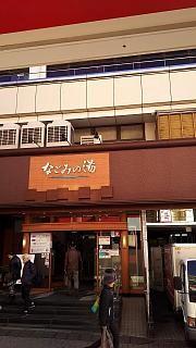 20160116荻窪(その3)