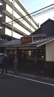 20160116荻窪(その7)