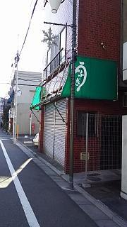 20160116荻窪(その11)
