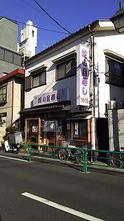 20160116荻窪(その25)