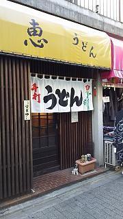 20160116荻窪(その40)