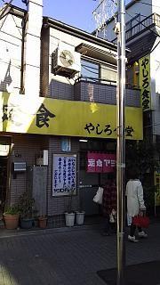 20160116荻窪(その41)