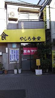 20160116荻窪(その42)