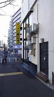 20160116荻窪(その48)