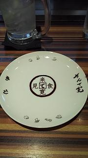 20160117きじ(その4)
