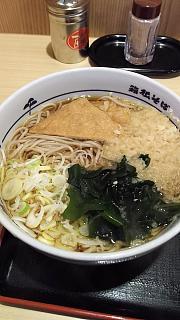 20160122箱根そば(その1)