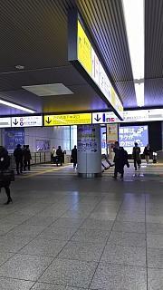 20160125神田駅(その3)