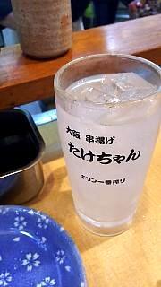 20160126たけちゃん(その1)
