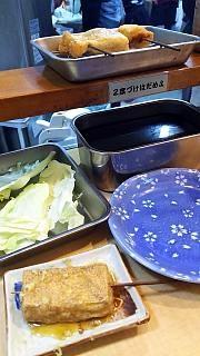 20160126たけちゃん(その2)