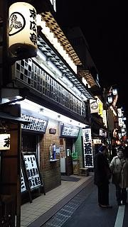 20160130新宿(その5)