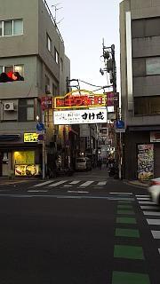 20160210トキ新・ライオン通(その1)