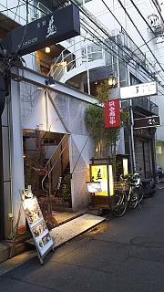 20160210トキ新・ライオン通(その4)