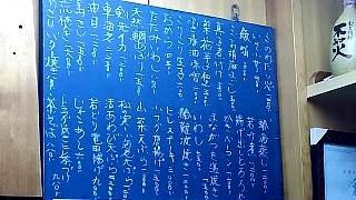 20160210まつ本(その22)