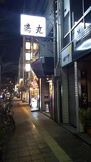 20160210鶴丸(その1)