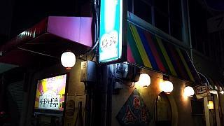 20160213ブギウギ亭(その2)