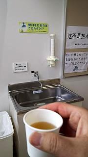 20130214讃岐麺業(その1)