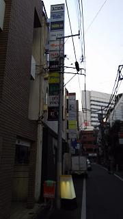 20160219新宿二丁目(その5)