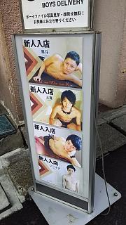 20160219新宿二丁目(その7)