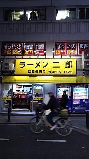 20160219新宿二丁目(その14)